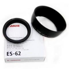 佳能/Canon ES-62遮光罩(适用:EF 50/1.8 II镜头) 行货机打发票