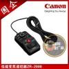 佳能/canon ZR2000变焦遥控器ZR-2000(适用于HF M系列/XF系列/XL系列/XH系列/HF S21/20/200)  可配合佳能FU-2000彩色取景器使用!行货机打发票 可开具增值税专用发票