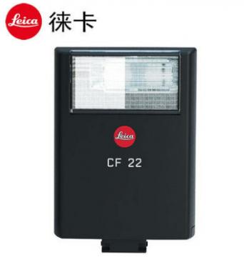徕卡/LEICA CF-22闪光灯莱卡D/V-LUX/6/5/4原装cf22机顶灯18694