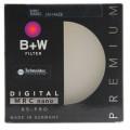 德国/B+W  XSP MRC 72mm 超薄多层纳米镀膜UV镜  行货机打发票