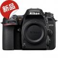 尼康/Nikon D7500 单机身 行货机打发票 可开具增值税专用发票