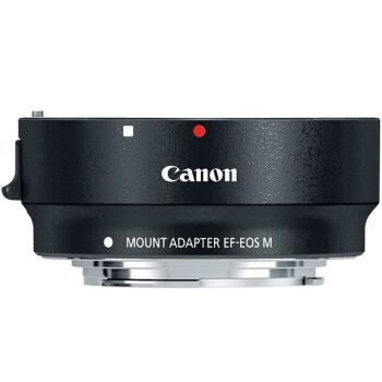 佳能/Canon EF-EOS M卡口适配器 EOS M 微单转接环 行货机打发票 可开具增值税专用发票