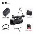 索尼/SONY PXW-Z150 1英寸4K CMOS 小巧手持式广播级摄录一体机 仅重1.9KG 支持120FPS高帧率高清慢动作拍摄 行货机打发票