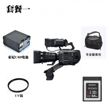 索尼/SONY 专业摄像机 PXW-FS7M2K(含18-110镜头) 4K Super 35MM超级慢动作电影拍摄高清摄像机 机身仅重2KG 行货机打发票