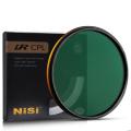 耐司/NiSi LR CPL 双面多层镀膜低反射金环偏振镜 77mm 行货机打发票 可开具增值税专用发票