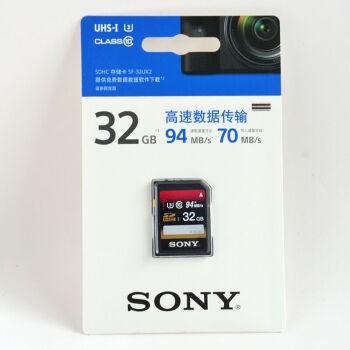 索尼/SONY 高速SD卡 94MB/s Class10 UHS-I SDXC 存储卡 32G SF-32UX2