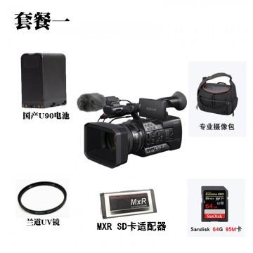 索尼/SONY专业摄像机 PXW-X160广播级摄录一体机 官方标配  行货机打发票 可开具增值税专用发票