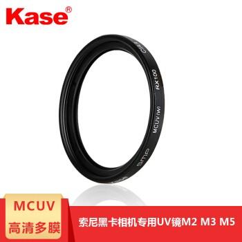卡色/Kase  RX100UV镜索尼RX100 M2 M3 M4 uv镜多层镀膜黑卡专用 黑圈UV