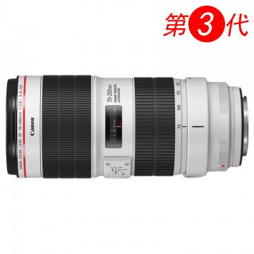 佳能/Canon EF 70-200mm f/2.8L IS USM III 镜头 行货机打发票 可开具增值税专用发票