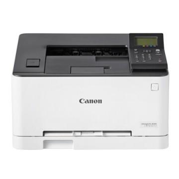 佳能(Canon)LBP611Cn imageCLASS 智能彩立方 彩色激光打印机