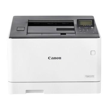佳能(Canon)LBP653Cdw imageCLASS 智能彩立方 彩色激光打印机