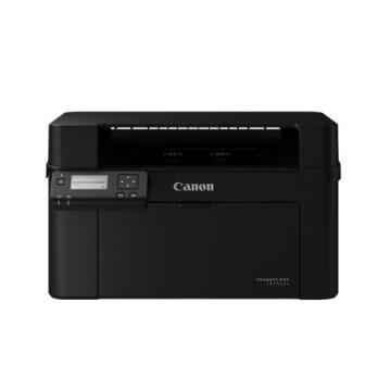 佳能(Canon)LBP913w imageClass 智能黑立方 A4幅面黑白激光打印机