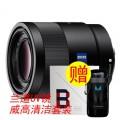 索尼/SONY FE T* Sonnar 55mm F/1.8 55/1.8 ZA 微单镜头(赠兰道超薄镀膜UV一块) 行货机打发票 可开具增值税专用发票