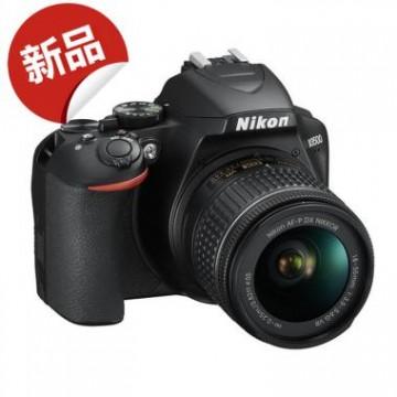 尼康/Nikon D3500/18-55mm 标准套机