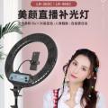 金贝 LR-480C(18寸)LED环形灯直播补光灯