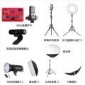 手机直播卖货专业设备 适合20平米以上【直播卖货专业整套装】