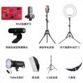 手机直播卖货专业设备通用 适合15平米以上【直播卖货专业整套装】